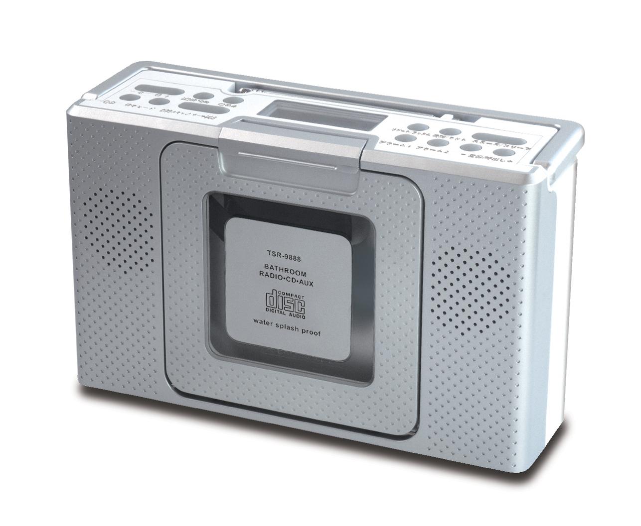 防滴CDラジオプレイヤー