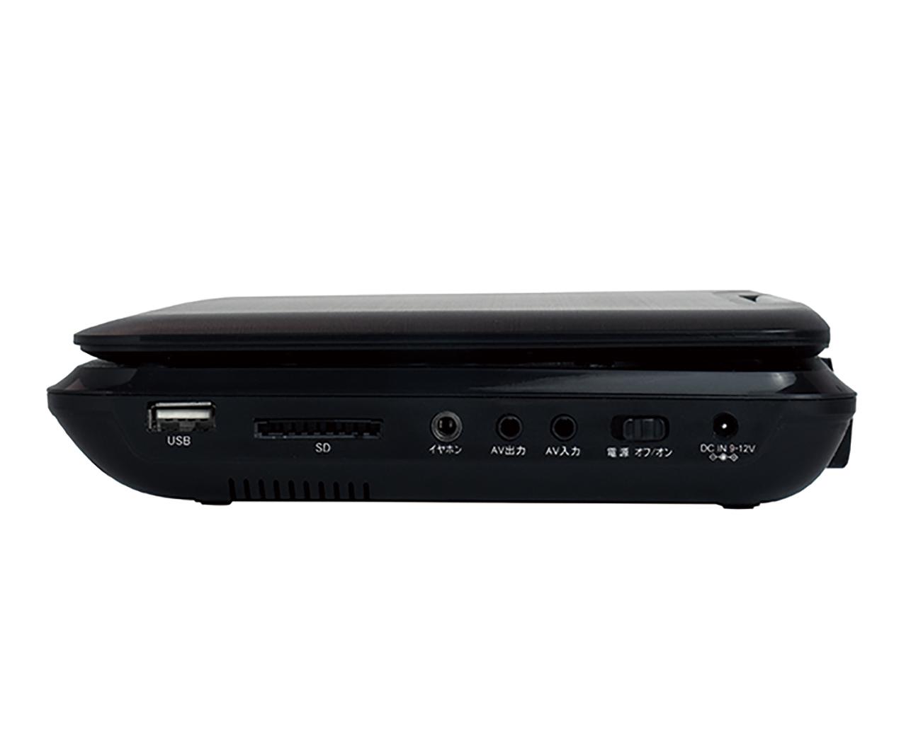 7インチワンセグTV搭載ポータブルDVDプレーヤー