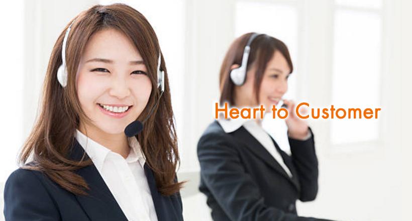 Heart to Customer