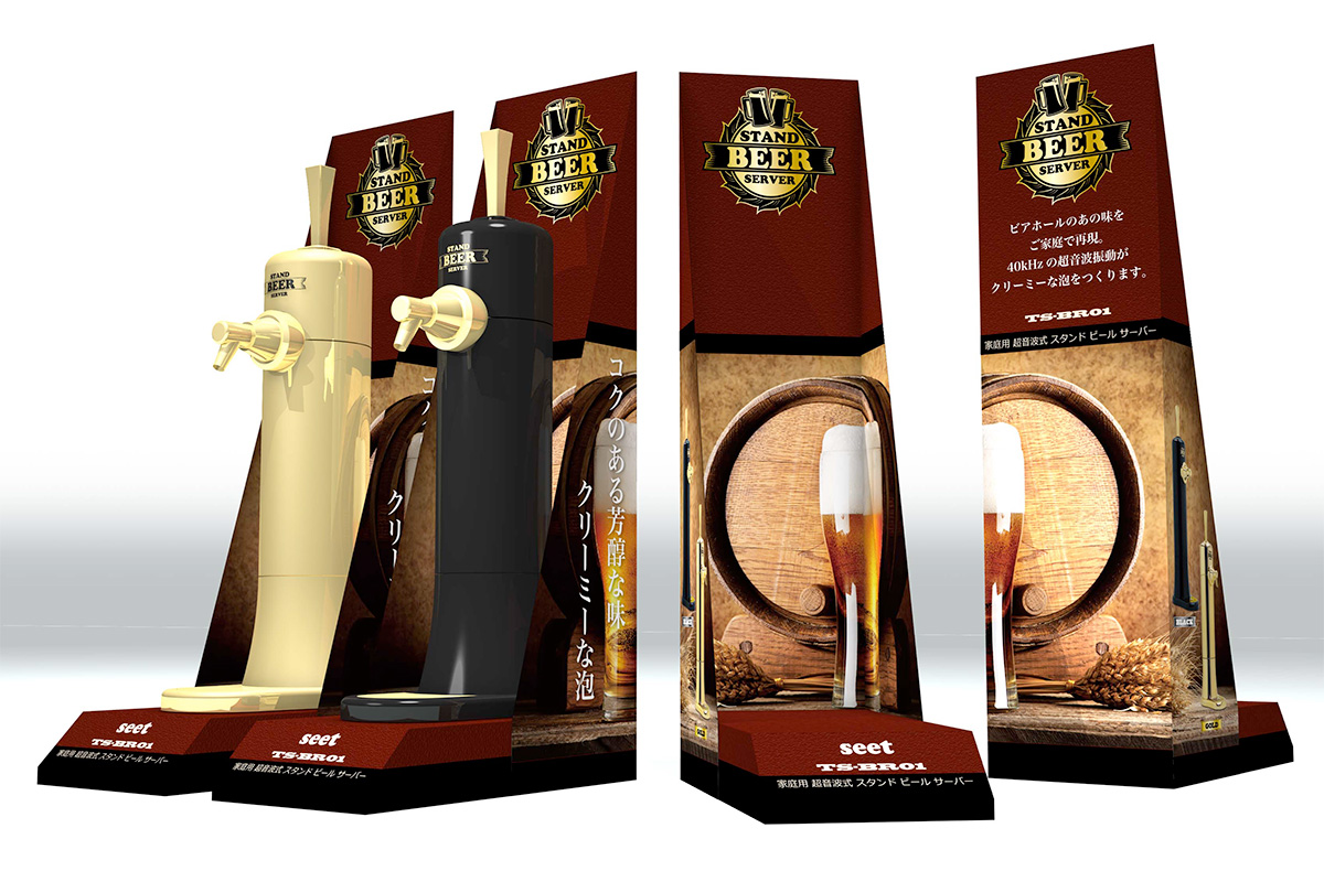 TEES SEET ビールサーバー